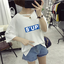 2017 spring and summer short-sleeve T-shirt female letter loose solid color V-neck plus size short-sleeve t shirt free shipping