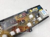 Freies verschiffen für Seagull Panasonic XQB78-6786 XQB78-7870 Morgen Sonne HF-CY499-X waschmaschine computer-board
