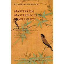 Masters on Masterpieces of Song Lyrics a Classic Chinese Reader Language English Keep Lifelong learn as long you live-371