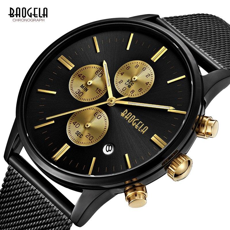 Baogela Mens Chronographe acier inoxydable noir bracelet maille Militaire Sport montres-bracelets à quartz avec Lumineux Mains 1611G