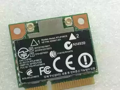 SSEA Wholesale Original Wireless Card for HP RealTek RTL8188CE Half Mini PCI-E Card 150Mbps 802.11 b/g/n SPS 640926-001