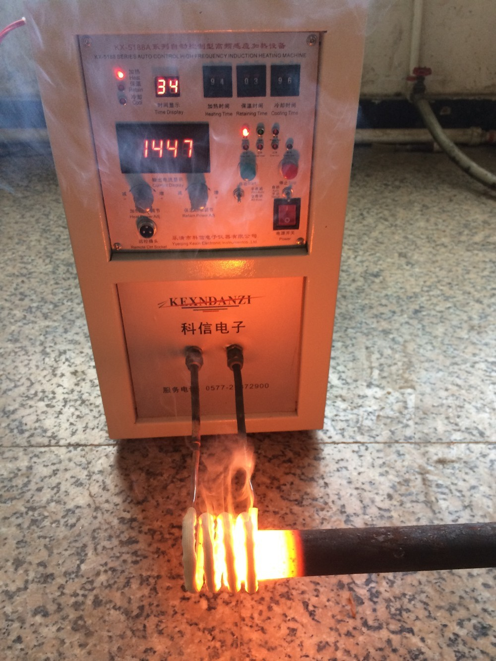 Ce Certificate 18kw Forging Induction Heater Machine For Cutting 15kw 30 80khz All Solid State Heating Melting Furnace Annealing