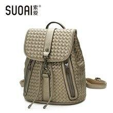 Suoai рюкзаки женщины мода вязание пу рюкзак свободного покроя сумка европейский и американский стиль школьные сумки