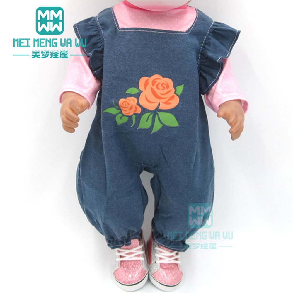 Image 2 - Dolls clothes for 43cm new born doll and American doll Tiger Jackets and Pants Suit baby Suit-in Dolls Accessories from Toys & Hobbies
