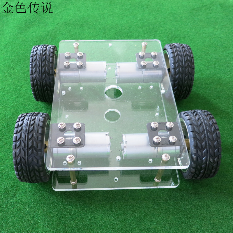 Acrylic 170120 smart car kit DIY intelligent patrol line 370 gear motor car model diy toy car j473b model 7575 n20 gear motor intelligent model car diy assemble small car technology making free shipping russia