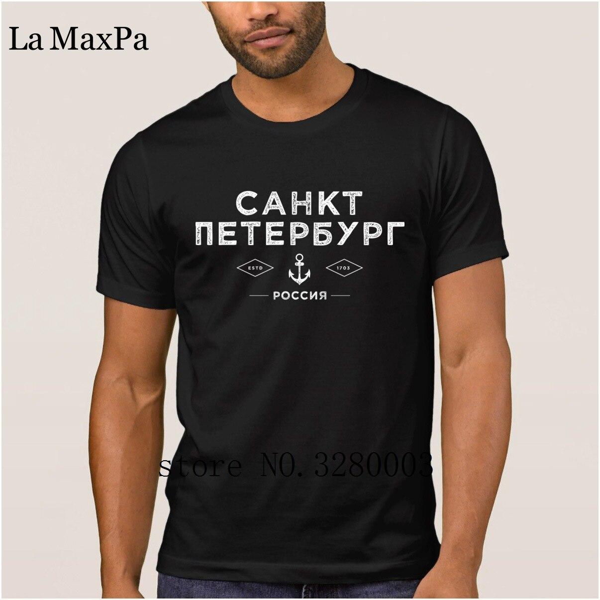 La Maxpa Customized Breathable men t shirt saint petersburg t-shirt man Spring Autumn Trend tshirt for men cool Top Quality