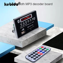 Беспроводной автомобильный USB MP3 плеер kebidu, встроенный Bluetooth MP3 декодер громкой связи, плата, модуль с дистанционным управлением, USB Aux радио