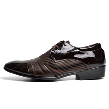Executive Oxford Leather Breathable Men's Shoes
