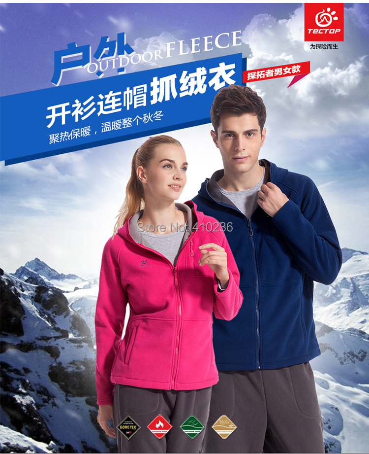 Tectop Brand New Hooded Hiking Sport Jacket Fleece Windproof Jacket For Women And Men Spring Thermal