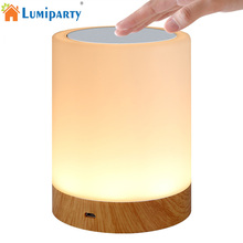 Rechargeable LED Night Light Touch Control Night Lamp Dimmable RGB Color for Children Bedrooms Atmosphere Lamp With Hook