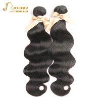 Joedir Peruvian Hair 100% Human Hair Extensions 2 Bundles 8 To 26 Inch Body Weave Bundles Natural Hair Natural Dark Color