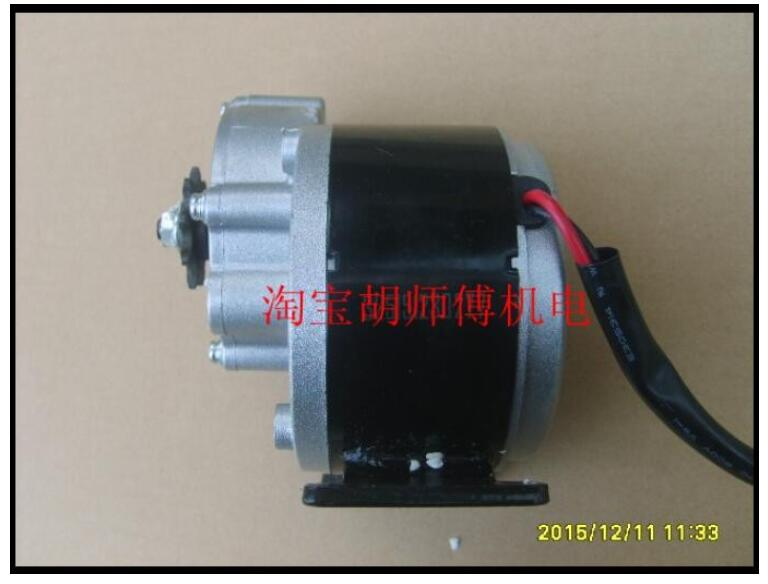 """Dual purpose 36V 250W 10V/RPS low-speed permanent magnet generator Brush DC Motor For 24"""" or 26"""" Bicycle"""