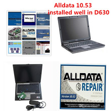 2017 alldata and mitchell software V10.53 alldata repair software+mitchell 2015 in 1.5TB HDD Installed Well in 2GB D630 Laptop(China (Mainland))