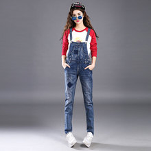 2016 Womens Female Autumn Overalls Hole Ripped Loose Denim Pants Casual Patched Scratched HX4