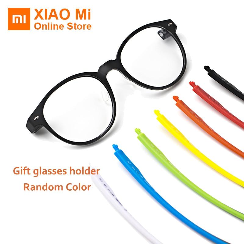 Xiaomi Qukan ROIDMI W1 protecteur détachable Anti-rayons bleus en verre protecteur des yeux pour homme femme jouer au téléphone/ordinateur/jeux