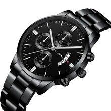 montre homme Часы мужские CUENA Модные Военные часы из нержавеющей стали Спортивные кварцевые наручные часы relogio masculino
