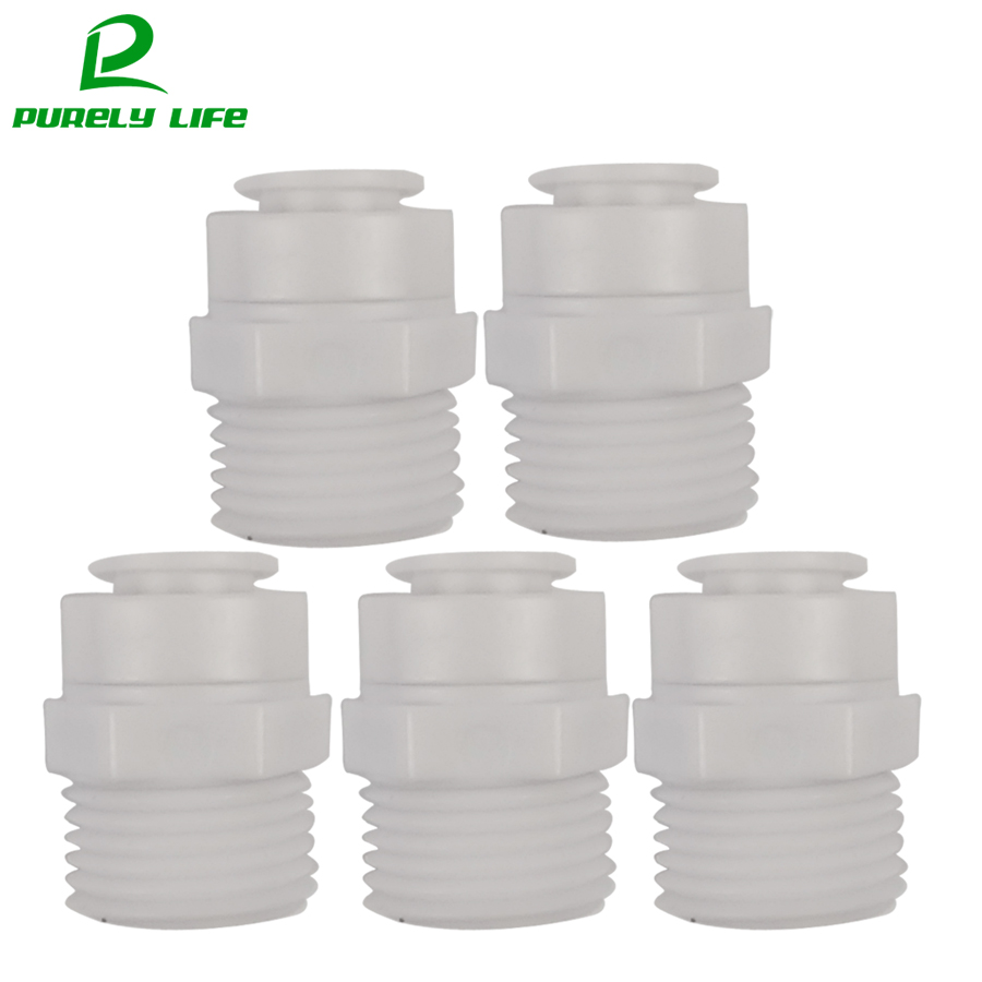 5pcs No Buckle Water Purifier Threaded Joints/ Connector,1/2