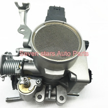 Throttle Body Assembly for Nissan Micra 1.0 1.3 16119-44B00 / 1611944B00
