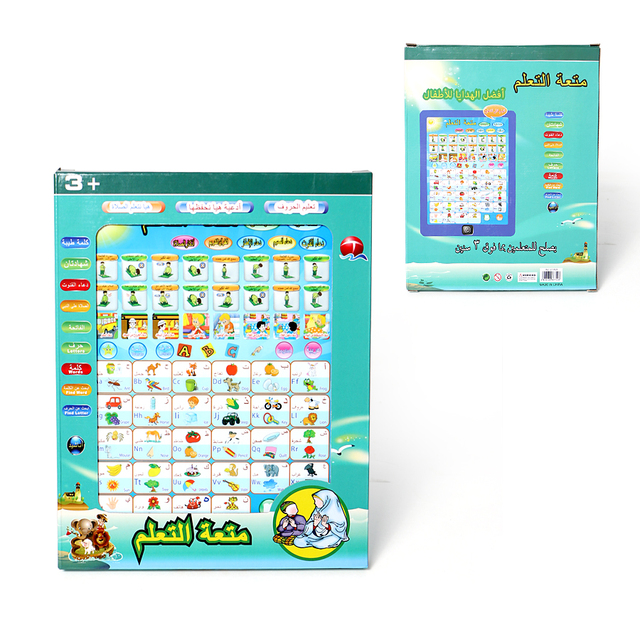 US $13 52 48% OFF|English Arabic Alphabet Kid Tablet Computer Learning  Toys,Islamic Koran Toy, Learning Quran Machine for Children Islamic Toys-in