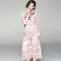 Fashion Women Lace 2 Piece Sets 2018 Summer Chinese Vintage Flower Embroidered Cheongsam Tops & Wide Leg Lace Pants Suits
