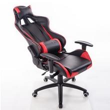 L350108/gaming chair/massage Home office can lie down computer chair / boss massage chair /Ergonomic cortex