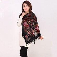 Высокое качество цветы китайский женский Бархат Шелк бисером шали ручной работы вышивка шарфы шарф длинная бахрома пашминовый палантин Chal