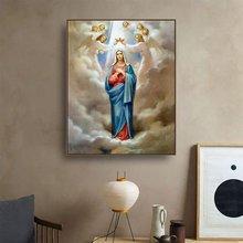 Девы Марии lineage Кристиан куадро холст картина искусство домашний