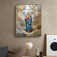 Virgin Mary Lineage Christian Canvas Painting & Calligraphy Art Home Decor Wall Picture for Living Room Church