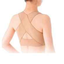 1 шт. Регулируемый Корректор осанки плечевой ремень коррекции для женщин и мужчин