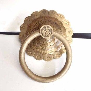Antike messing tor griff holz tür glas türklopfer Chinesischen Fu segen wort ring pull ring griff tor ornament