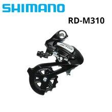 SHIMANO ALTUS RD-M310 M310 7/8 скорость 3 х 7 s 3×8 S горный велосипед езда на велосипеде MTB задний переключатель