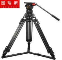 TERIS V12T Carbon Fiber Tripod 100mm Bowl Fluid Drag Head Professional Camera Tripod Kit load 12kg Video Camcorder Tripod