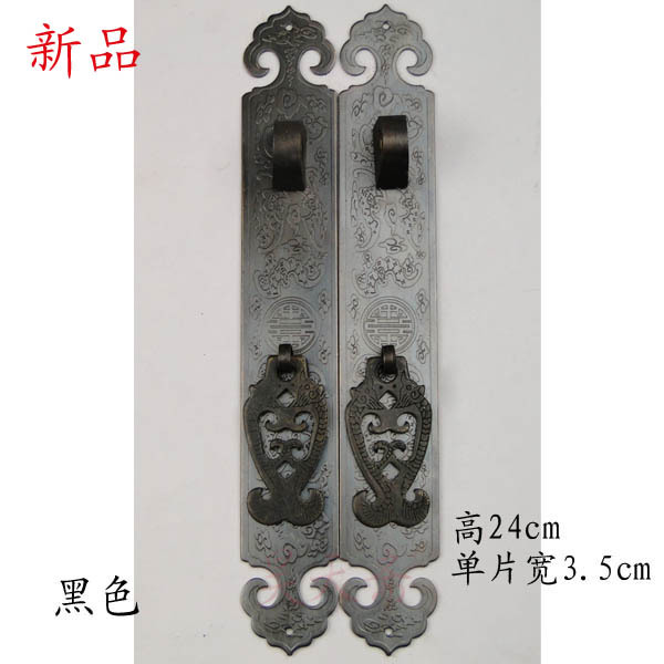 Haotian Vegetarian Antique Furniture Wardrobe Handle Screen Door Htc 218 Paragraph Bat Yoshihisa