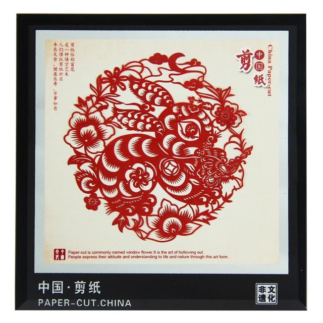 12 Zodiac Rabbit Hand Made Paper Cut Decorative Painting Frame ...
