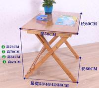 80*50 * (57 76) см, высота регулируемый дети учатся стол складной Bamboo письменный стол обучение студентов стол без стул