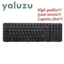 YALUZU russian Laptop Keyboard for HP FOR Pavilion G6 G6-200