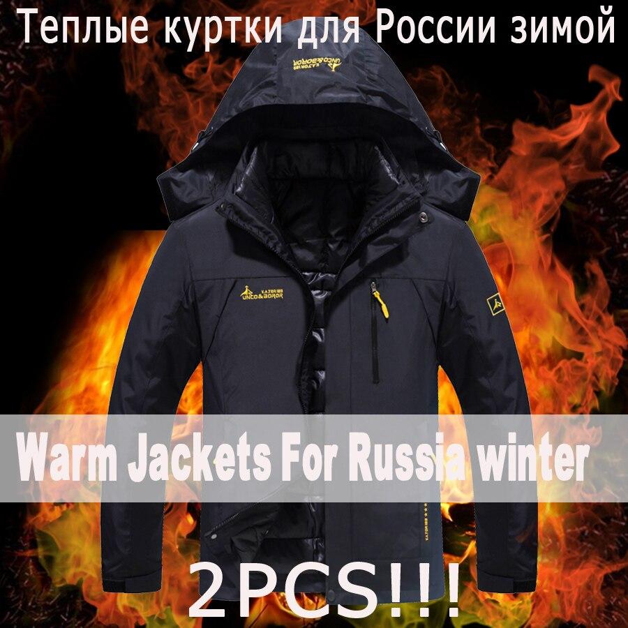 531f9a7cb9d Peilow зимняя куртка мужская мода 2 в 1 верхняя одежда теплая парка пальто  женщин лоскутное водонепроницаемый капюшон мужская куртка размер M ~ 6XL