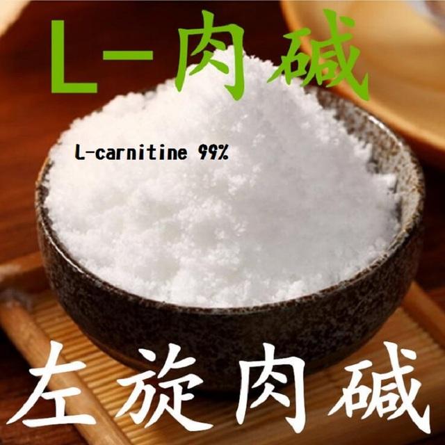 1 kg de Alimentos de Alto grau de pureza L-carnitina em pó 99% de gordura queima de gordura fina pó carnitina L