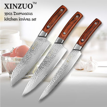 XINZUO 3 pcs Kitchen knives set Japanese Damascus kitchen knife chef cleaver knife kitchen tool Color wood handle free shipping