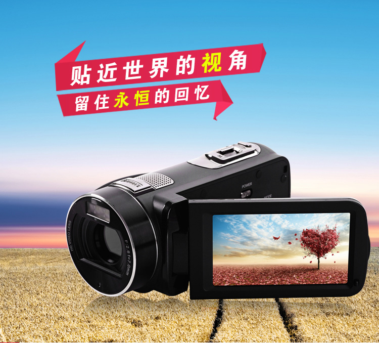 Brand New Professional Max 24MP 1080P Full HD Digital Video Camera Camcorder 16x Digital Zoom with Digital Rotation 3 Touch TFT