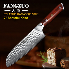 FANGZUO 7 Inch Kitchen Knife Japanese Utility Santoku Sharp Cleaver Meat 67 Layers  Damascus Steel Chef