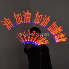 50PCS/LOT DIY programmable LED magic stick message 32 leds flash sticks Customized Concert props Programming Any Text Editing
