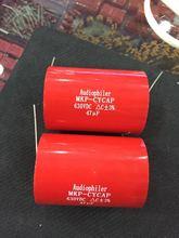 จัดส่งฟรีAudiophiler Axial MKP 47UF 630VDC HIFI DIY Audio Grade Capacitorสำหรับหลอดแอมป์กีตาร์