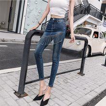 Женские узкие брюки с высокой талией расклешенные джинсы новинка