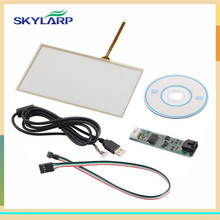 7 inch 165mm*100mm Touchscreen Panel Kit for AT070TN90 Raspberry Pi LCD Screen GPS touch screen digitizer panel glass