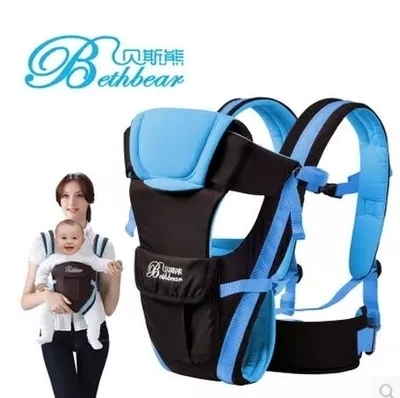 Classical Durable New Born Front Baby Carrier Comfort Baby Slings adjustable Child Sling Wrap Bag Infant Carrier Wholesale