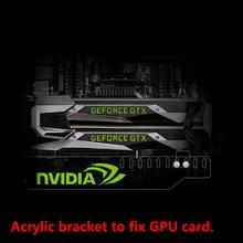 """מחוייט אקריליק סוגר להשתמש עבור סד GPU כרטיס עם RGB אור גודל 280*45*6 מ""""מ לתקן וידאו כרטיס תואם הילה מערכת 12V RGB"""