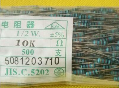Карбоновый пленочный резистор CF 1/2 Вт 5% синего цвета 0,1-0,91r 1R-10M x 1000 шт.