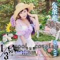 cool cosplay lovelive August Baiqun chiffon pumpkin skirt Tojo Nozomi cosplay