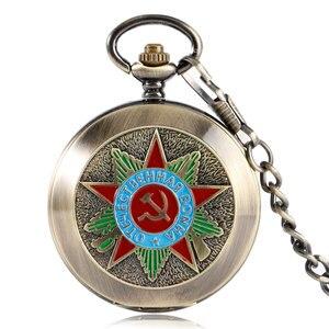 Image 1 - Steampunk rússia soviética foice martelo comunismo emblema mão enrolamento mecânico relógio de bolso à moda do vintage pingente corrente presentes